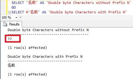 Double Byte Characters are displayed as Question Marks