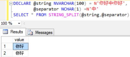 Sql STRING_SPLIT Function Example 4